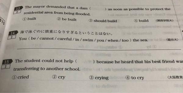 教えてください英語