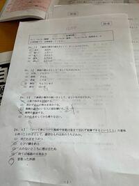 漢字 国語問題 答え教えてください^ - ^