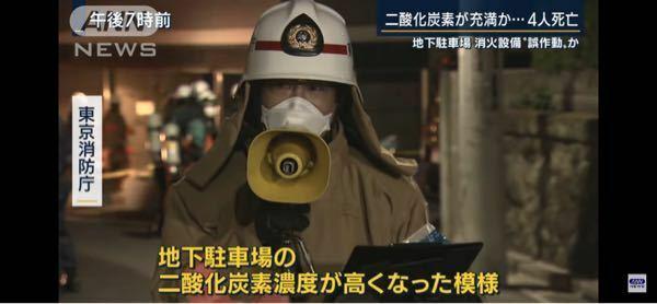 大きな事故とか事件があったときに、 消防の方がメガホンを使って マスコミに被害状況?を言ってるのはなぜですか? 帰ってから伝えることもできるのでは? 京アニの時も言ってました。 やっぱり情報は早く伝えといた方がいいんですかね?
