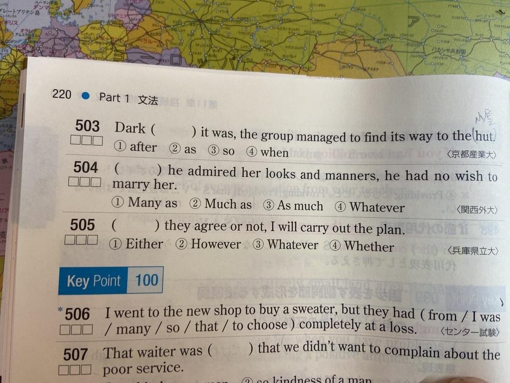 504の問題、答えは2なんですが、僕は1と2どちらも可能では? って思います。 少し考えた結果、感心の度合いは数えられないため、muchなのかなーって思いました。 合ってま