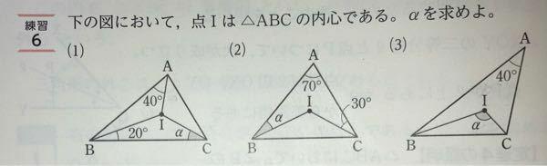 下の問題の(3)を教えてください。