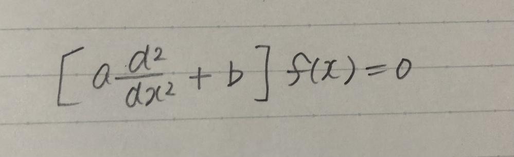 写真の2階線形微分方程式を解けという問題なのですがわからないので誰か解ける方お願いします。a.bは定数で場合分けをするみたいです。
