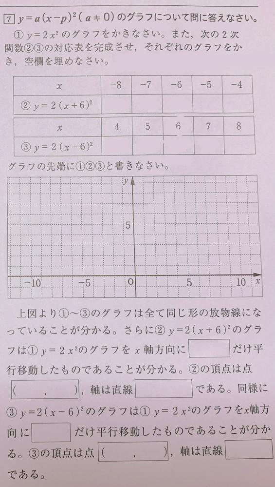 教えてほしいです。数学
