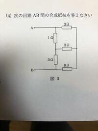 これの解き方教えてください