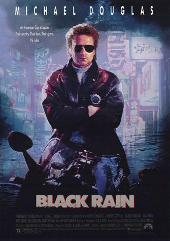 わかる方いますでしょうか? 映画『ブラックレイン』 でニックが何かを言って、ガッツ石松が『英語はわからんねぇんだよ!日本語で話せ!』 と言う前に 『sweet heart』 『◯◯remember?』 ?? 何と言ったらわかる方いますでしょうか? 宜しくお願いします!