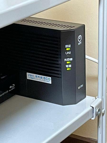 ドコモ光についてですが、この機械はなんていつものですか?ルーター?ですか? これが正常に繋がればこの機会からWi-Fiが飛ぶんですかね?