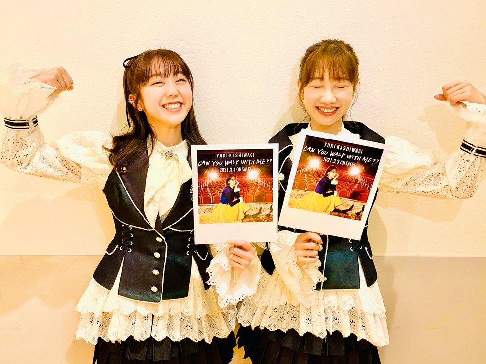 AKB48 峯岸みなみは5/22で卒業コンサートですが、活動終わる日も同じですか?