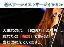 """日本より先に""""海外でデビューした""""アーティストで今も活動されてる 方を教えて下さい。よろしくどうぞ。 鈴木杏樹さん(女優・タレントへ移行) https://www.youtube.com/watch?v=nZKNvtiT5I4 1990年2月、ストック・エイトキン・ウォーターマンのプロデュースにより英CBSレコードから'''KAKKO'''をリリース。 倖田來未さん https://ww..."""