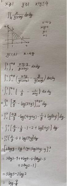 重積分の質問です。 答え合っていますか。 合ってるならもっと簡単の解法ありますか。 教えてください。 よろしくお願いいたします