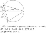 京都大 幾何 難題  解ける方教えて下さい  問題