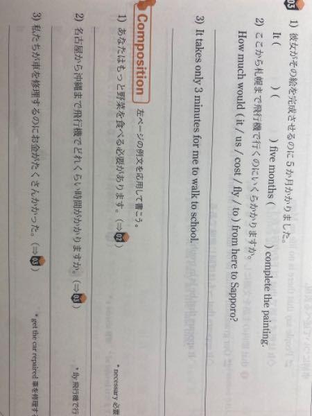 高校2年生です。 英語の問題です。 教えて欲しいです、、