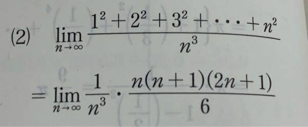 どうやったら2行目のように変形できるのでしょうか?