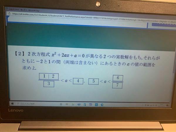 数学 二次方程式 高校数学 5.6.7は分かったのですが、1.2.3.4が分かりません。 教えて頂きたいです