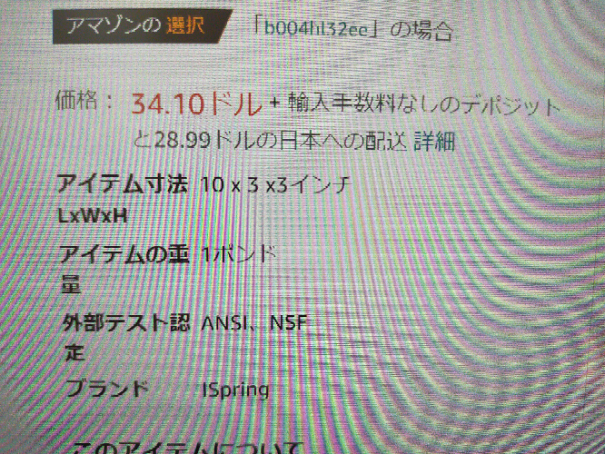 アメリカAmazonから日本に送るとデポジット28,99かかります。 ですがアメリカの転送会社に送るとデポジットがかかりません。 転送会社から日本に送る時もデポジットがかからないんでしょうか? ...