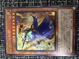 遊戯王カードです。 これはエラーカードでしょうか?