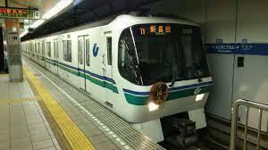 わかりやすくして再度トウコウ 神戸交通振興の未来 ぼくの父(64)は振興で働いています(地下鉄の駅員 自分は32歳) ある時父に「(未来に)1992 93 94 95 98年に生まれた人も入ってくる❓」と聞きました 父は「入ってくるよ」と答えました この「未来」が逆算すれば2047~53年の間です(55歳で入ってくると仮定) この2047年頃振興は存続していますか?