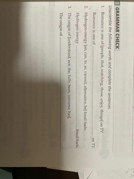 こちらの問題を解いて下さい。お願いします。