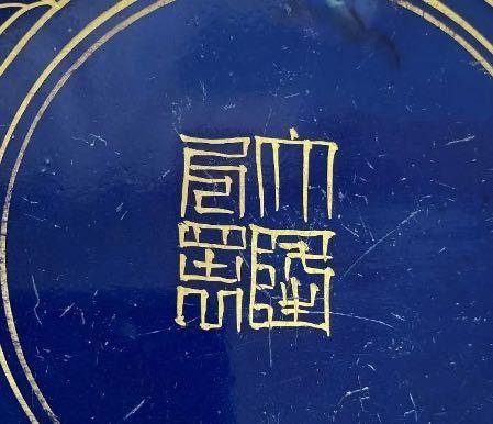 この漢字はなんと読むのでしょうか。よろしくお願いします。