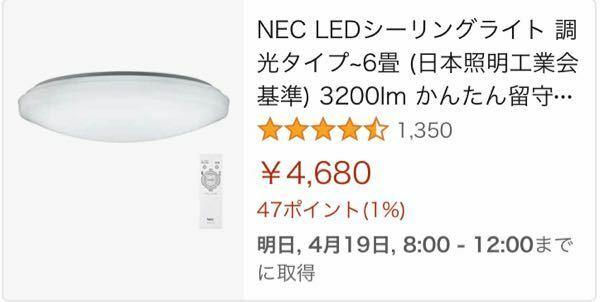 このような感じの照明で普通のコンセントに刺して使えるのありませんか? 天井に元からついてる照明用?の電源差し口ではなく壁などにある普通のコンセントで使えるものが良いです もし知っていたらurlをよろしくお願いします