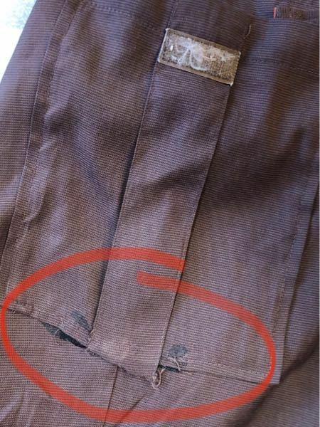 ズボンの横に着いているポケットの下の部分に穴が開き、そこを募集したいのですが何かいい道具はありませんか?今は裁縫じょうずで着けていますがすぐにひはいてしまいます。