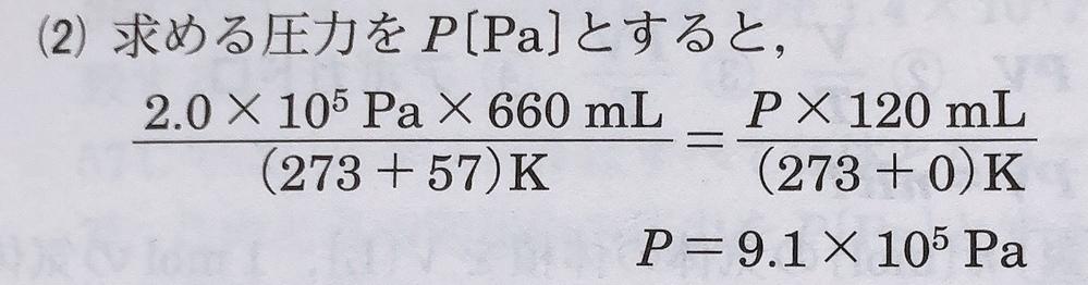 式の意味はわかるのですが、解き方がわかりません。どのような順で計算するのか、計算しやすい方法をおしえていただきたいです。