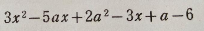 この式を因数分解して下さいという問題です。途中計算をいれて教えていただけると嬉しいです!
