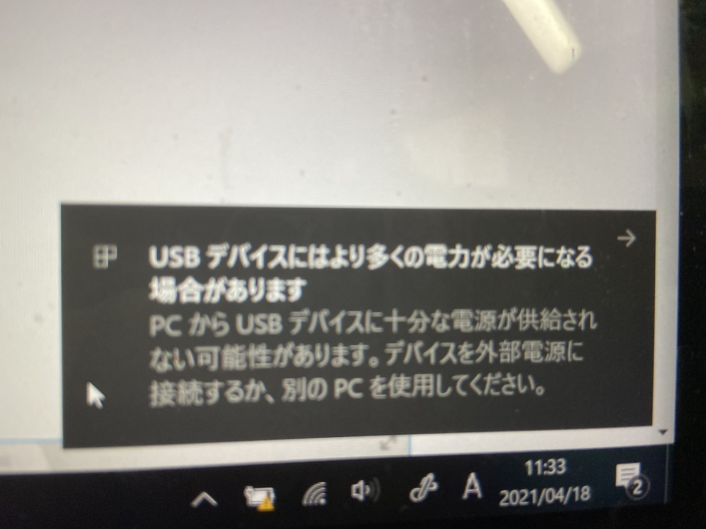 iPad Pro 11インチをパソコンで初期化しようとしたのですがこのようなことがでてきました、どうすれば治りますか?