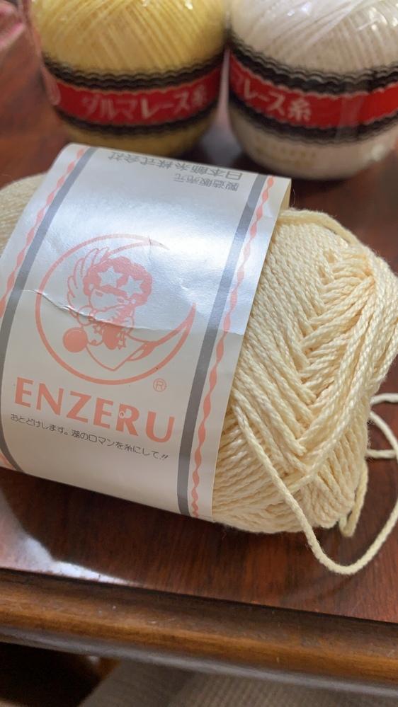 この糸の使い方がわかりません。 何という名前で何に使う物でしょうか?