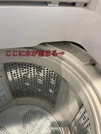 ビートウォッシュ BW-V80a 洗濯槽上部に水が溜まる。ポタポタ水がおちます。 洗濯機の上に衣類乾燥機があり、ホースでつながっているのでその水でしょうか? それとも故障ですか?
