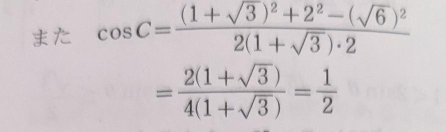 これの答えが合わないので途中式を教えてください。