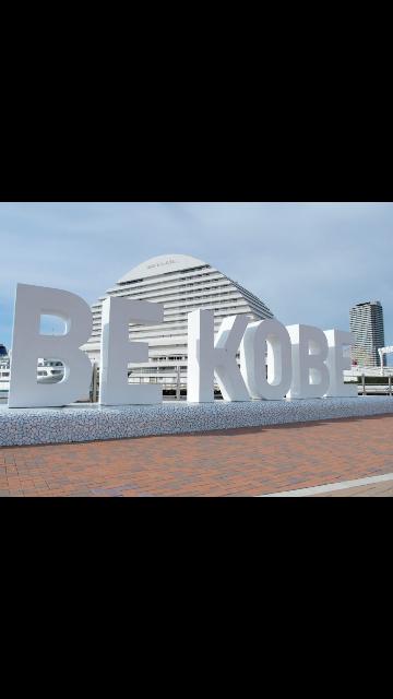 英語でわからない所があるのですが教えてください。 日本語をローマ字にする時に 神戸市(こうべし)の神戸ならKOUBEじゃなくてKOBEとするのは何故でしょう? KOBEなら「こうべ」じゃなく「こーべ」になりませんか? バカですみません、、。