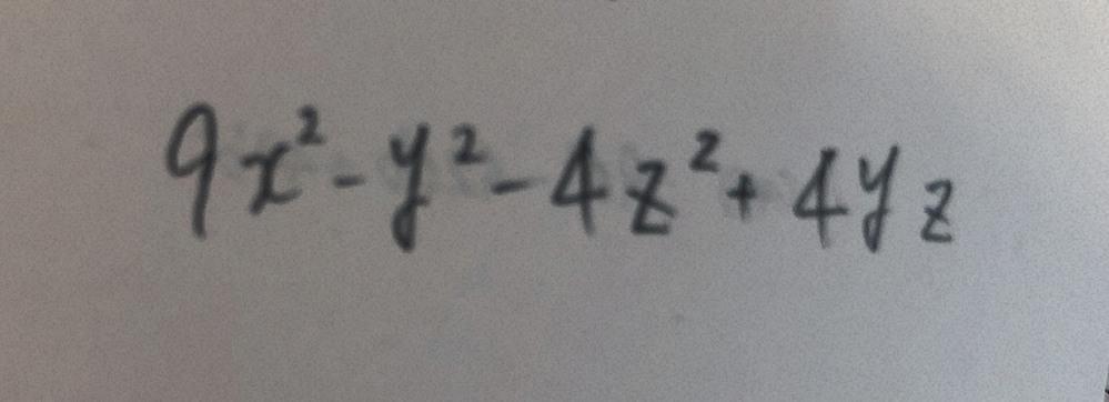 この問題の因数分解の解き方を教えてください! また、もし良ければカッコの中に3つ項が入っている、(A+B+C)(A-B-C)のような式の因数分解の解き方も教えて頂けたら嬉しいです!
