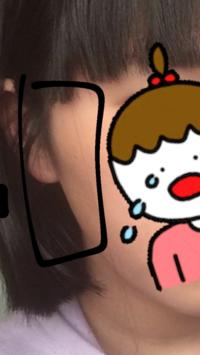 美容師さんにサイドで作った触覚きられて余計に顔が大きく見えます。すこしでもマシに見えるヘアアレンジなど対処法ありませんか