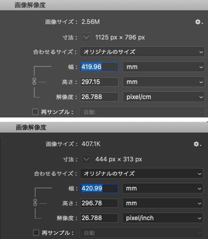 Adobe Photoshop イメージ>解像度 添付ご参照の上、上と下の2点(A3横)の「寸法」と「解像度」についてその違いを教えてください。 解像度は同じではないですよね? 私の理解は何が足りていないのでしょうか?