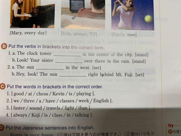 この問題を教えてください 英語