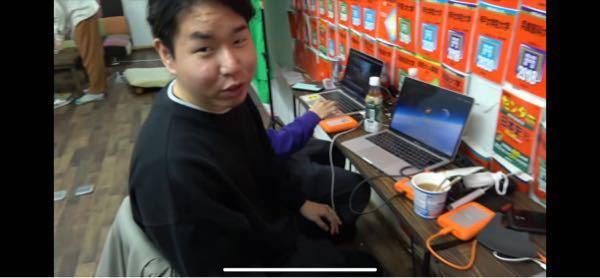 パソコンの横にあるオレンジの機械はなんですか? #レイクレ