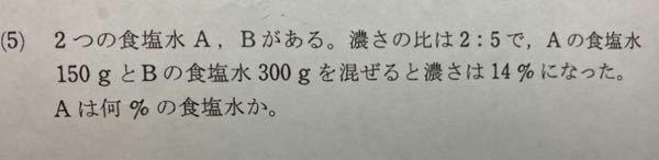 数学です。解き方教えて頂きたいですm(_ _)m
