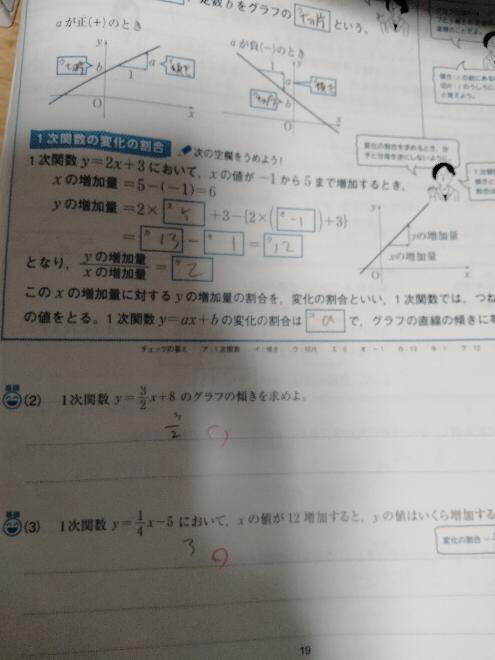 この問題の途中式はどう書けばいいですか?