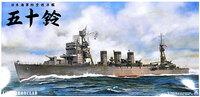 唯一金背景の五十鈴改二に改三は来ないのでしょうか? 史実のように艦種を防空巡洋艦としてもう少し梃入れが入れば使いで有ると思うのですが。和製アトランタ的な。性能的には厳しいけれど。