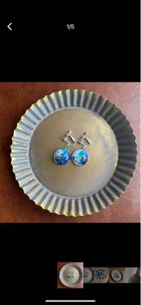 おしゃれ好きな方お願いします!このイヤリング、どんな服に合わせたら良いと思いますか?
