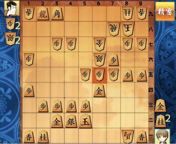 この局面、詰みでしょうか? 私は初手6六角成以外は繋がらなさそうで、6六角成は、同金、7七銀、同飛、同歩成、同玉、7九龍、7八合駒で詰めないと考えました。見落としがあれば教えてください。 またこの流れで行くと、こちらは優勢になるでしょうか? その後は入玉されないように立ち回り、合駒後に8八金とか。その後はどうしますか? 私が相手なら6三銀で同金の頓死をワンチャンで狙いに行くと思います(4一玉...