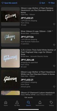Gibson のロゴがバンバン出品されてバンバン売れてく事についてどう思います?