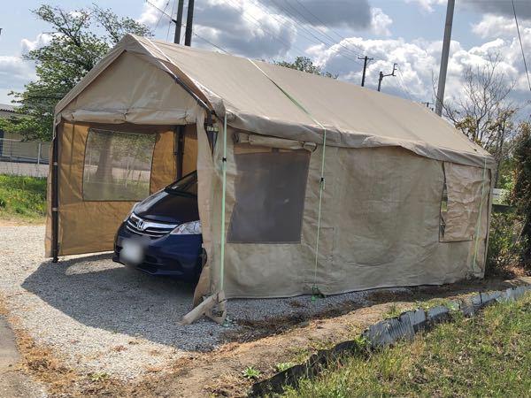 車 車庫 テントについて質問です! 写真のテントと同じ商品か似たようなものがあれば教えて欲しいです!よろしくお願いいたします。