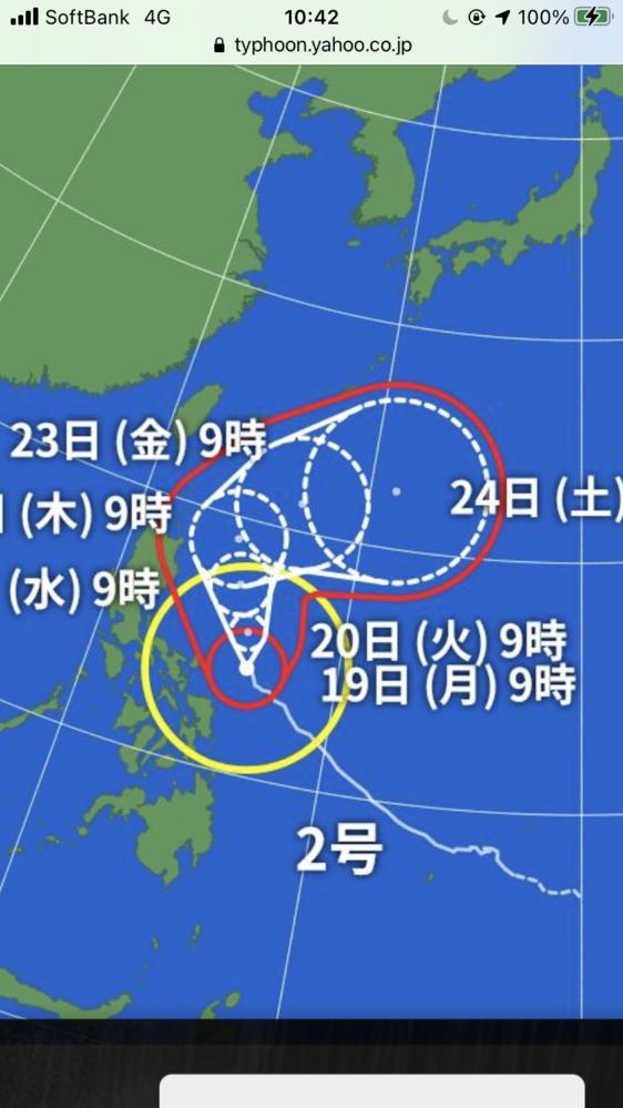 沖縄の台風の影響について(コイン100枚) 23から仕事で沖縄に行きます。 こんな状況ではありますがもうキャンセルできず。 沖縄の天気はウェザーニュースも気象庁のサイトもgpvも全て確認しました。 そこで ・添付画像では台風の枠の中に沖縄が入っているように見えますが、天気予報は曇りです。台風の圏内でも荒れないということはあるのでしょうか。 ・天気予報が信頼できるのは72時間以内だというコメントを知恵袋内でよく見ますが、逆に3日前に発表されて雨であれば、もう変わることはないと割り切るしかないのでしょうか。(準備が変わってくるため) もし今後22-26の間に台風が消えるor進路がそれる可能性があるならそれがどのくらいのパーセントかもしりたいです。 よろしくお願いいたします。