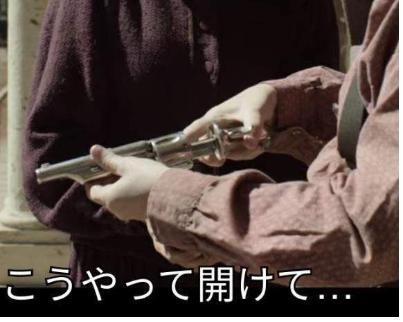 Netflix配信「ゴッドレスー神の消えた町ー」第7話のワンシーンに非常に変わったリボルバーが登場します。 弾倉の開け方が独特なのです。 銃身を前に引き出すと、弾倉も一緒に前方に外れる?ような感じなのです。 ドラマを見ることができる方は、第7話の45:14あたりです。 このリボルバーは何という銃なのでしょうか? 1884年ごろのアメリカ西部を舞台にしたドラマです。