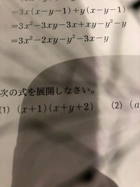 (1)の答えを教えて欲しいです!
