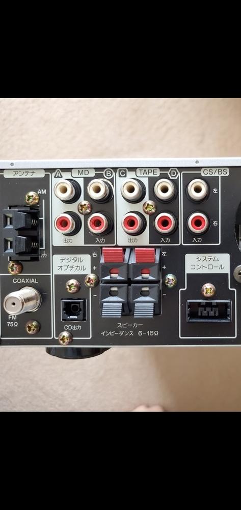 携帯からCDレシーバーに音楽を流せるようにしたいのですがどの穴に挿せばいいですか?