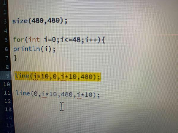processing プロセッシングについてです。画像の状態で実行を押すと変数iは存在しませんと出てきます。どうすれば良いのでしょうか。プログラミング初心者です。