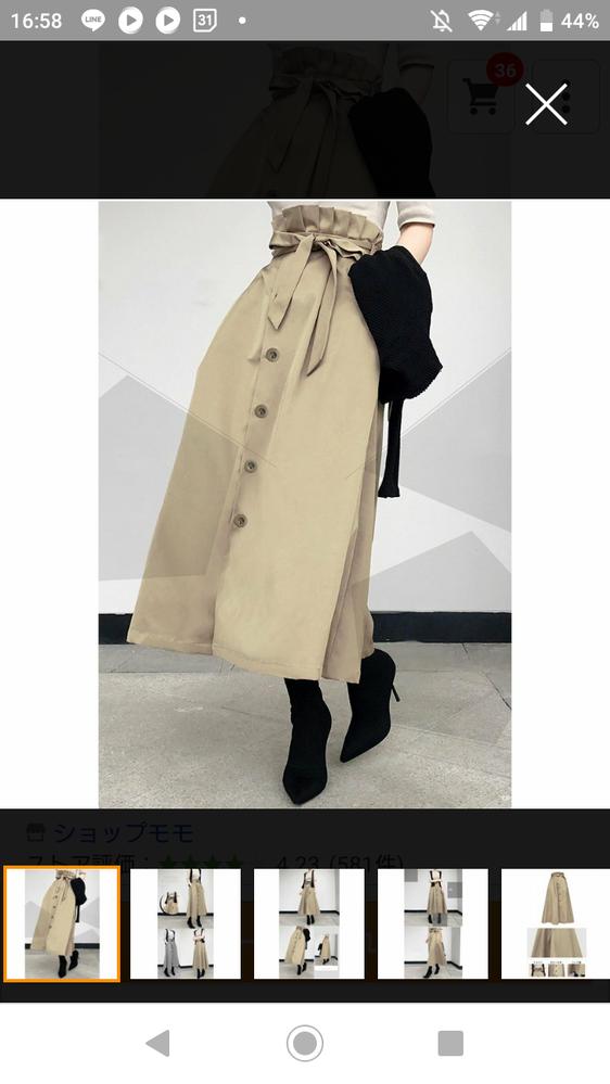スカートのデザインについて 写真のようなウエスト部のデザイン(上に向かってプリーツのようになっている)のスカートなんというのでしょうか? ショッピングサイトなどでどう検索したらいいかわかる方いら...