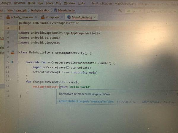 ドットインストールにてアプリ開発勉強中です。 動画内のバージョンと自分のバージョンが違うためかつまづいてしまいました。 activity_main.xmlにて作った要素?messageTextViewがMainActivity.ktに認識されていないようです。 動画ではALT+Enterでクラス?をimportしていたようですが自分は出来ませんでした。 どうすれば動いてくれますでしょうか